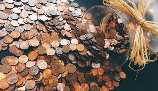 汚れた硬貨や変形した硬貨は交換可能?ダメな場合や交換場所は?